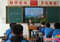 """民强社区开展""""建国前老党员走进校园"""" 大讲堂活动"""