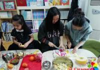 白丰社区携手劳伦斯文化驿站开展双语文化交流活动