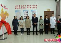 丹虹社区举行健康工作室揭牌仪式