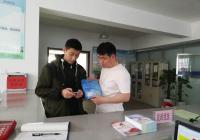 """延春社区推广""""科普中国""""APP"""
