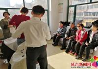 """民昌社区志愿者开展""""关爱老人,义务理发""""活动"""
