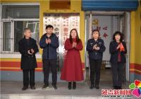 """春光社区举行""""书香学堂""""启动仪式"""