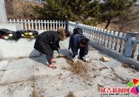 """丹光社区开展""""不忘初心 缅怀先烈""""主题党日活动"""