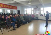 【新时代文明实践】白川社区开展清明民俗文化讲座活动