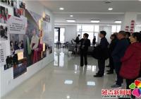 湖北荆门兴隆街道人大工委会调研公园街道党群服务中心