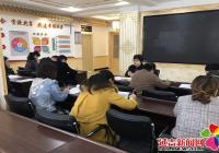 """民昌社区组织学习""""扫黑除恶""""应知应会常识"""