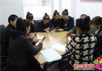 """南阳社区大力推广""""学习强国"""" 激发党员学习热情"""