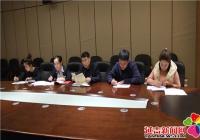 公园街道党工委学习贯彻中国共产党支部工作条例(试行)