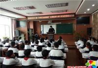 丹进社区开展扫黑除恶宣传进校园活动