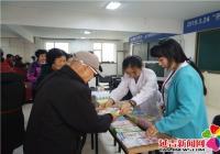 """园纺社区开展""""终结结核病行动 共建共享健康中国""""讲座"""