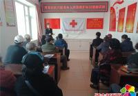 丹春社区开展老年人 应急救护健康知识讲座