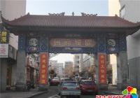 河南街道加大创城宣传力度积极营造创城氛围