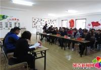 十个社区召开市委第二巡察组巡察社区党组织工作动员会