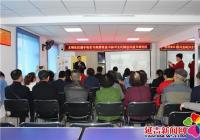 文明社区携手宥茗书苑樊登读书倡导全民阅读共建书香社区