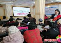 """民昌社区开展""""全民国家安全教育日""""主题宣传教育活动"""