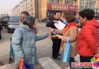 民旺社区开展反拐宣传 增强大众防范意识