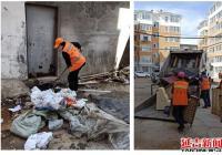 """延春社区开展 """"环境大整治,助力文明创城""""活动"""