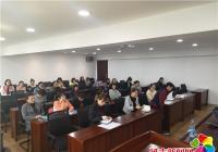 河南街道组织开展社会工作专业知识培训
