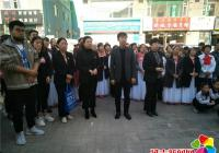 丹光、丹春社区联合开展扫黑除恶宣传活动