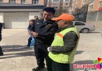 加强社区环境综合治理 8年违章建筑终拆除