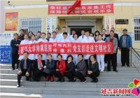 科普走进社区,助力健康中国