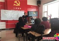 恒润社区开展消防安全知识讲座