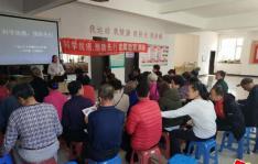 东阳社区党支部组织社区居民开展健康教育知识讲座