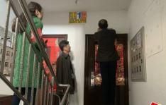 """让""""光荣之家""""在延虹社区熠熠生辉"""