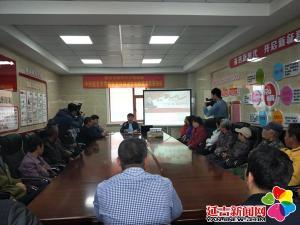 延吉市委党校文明实践宣讲服务队走进古城村
