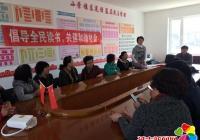 小营镇广泛发动 开展丰富多彩的读书活动