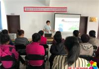 丹进社区开展母婴健康知识讲座