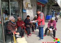 长生社区开展市民公约宣传活动