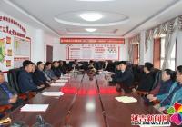 依兰镇举行新时代文明实践所(站) 志愿者活动启动仪式