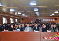 河南街道召开党建联席会总结暨创建全国文明城市动员大会