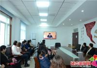 河南街道团工委组织观看纪念五四运动100周年大会