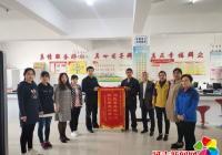 七年终圆梦——民兴社区协助 万源小区成立业主委员会