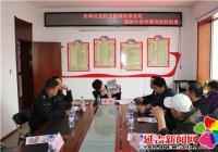 长林社区民主议事协商小区环境治理问题
