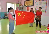 """丹山社区开展""""腾飞中国 辉煌70年""""主题教育活动"""