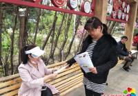 长青社区开展防震减灾日活动