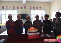 延青社区为失独母亲举办集体生日会