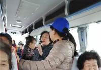 """白丰社区在""""海兰江度假村""""组织开展春游"""