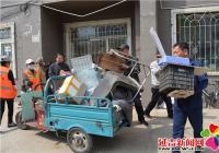 白梅社区开展创城卫生大清理活动