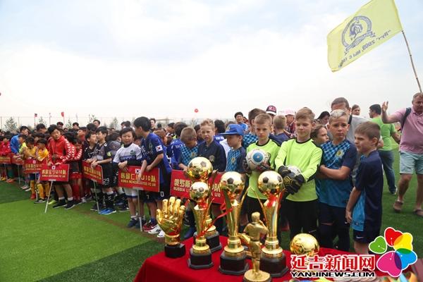 2019首届中国延边东北亚国际青少年足球邀请赛闭幕
