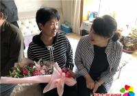 春光社区亲情牵手慰问辖区特扶母亲