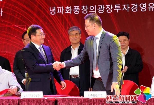 高新区政企代表团参加宁波峰会促东西合作