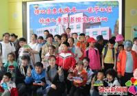 推动信息无障碍—延华社区特殊儿童图书馆实践活动