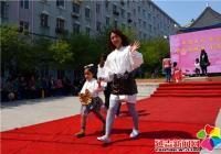 """白川社区开展""""创文明城市 做最美母亲""""时装秀活动"""