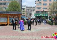 民政部互检组到新兴街道民昌社区 考察居家养老服务工作