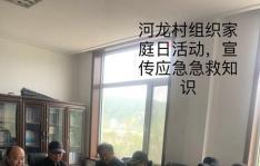 """""""文明实践?助力创城"""" 小营镇广泛开展巾帼志愿服务活动"""