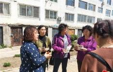 丹吉社区开展巾帼志愿服务活动